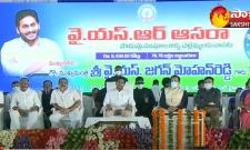 Jagan Promises To Waive Loans Of Dwcra Groups