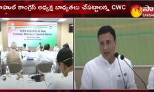 CWC Meeting LIVE Updates