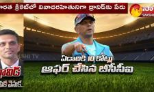 Rahul Dravid Indian Team Coach