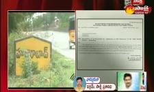 CEC Order To Stop Dalit Bandhu Implementation At Huzurabad Constituency