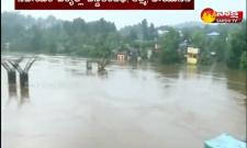 Amid Heavy Rains In Kerala House Collapses Into River