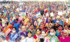 YSR Asara Celebrations In Andhra Pradesh - Sakshi
