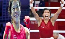 National Boxing Championship 2021: Mary Kom To Skip Event - Sakshi