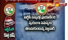 RTC MD Sajjanar Strategies over Development