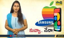 Sakshi Special Video: Apple Event 18 October 2021