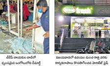 TDP Pattabhi Ram Controversial Words On CM YS Jagan - Sakshi