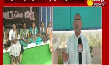 Minister Venu Gopal Krishna Fires On Chandrababu