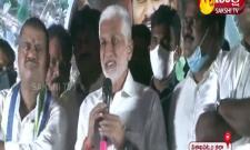 Vijaya Sai Reddy Speech At Visakhapatnam