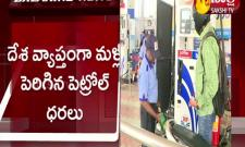 Petrol And Diesel Prices Rise Again