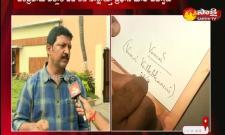 Vallabhaneni Vamsi Comments, Gives Challenge to Paritala Sunitha