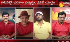IND VS PAK : Special Debate on India vs Pakistan Match