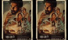 Dulquer Salmaan New Movie Kurup Release Date Fixed - Sakshi