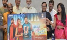 K Raghavendra Rao Released Yandamuri Movie First Look - Sakshi