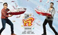 F3 Movie Release Date Out - Sakshi