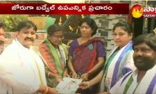 YSRCP Badvel By Election Updates