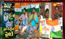 Indian fans doing homas for team India