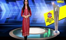 sakshi special video on t20 world cup 2021