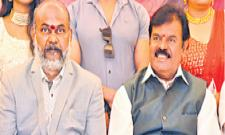 Telangana Film Chamber Of Commerce Election Will Held On November 14th - Sakshi