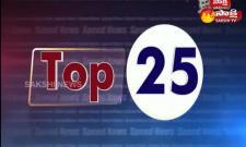 Top 25 News @ 7AM 23 October 2021