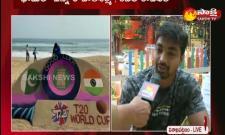 T20 Fever In Vishakapatnam