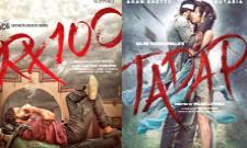 RX 100 Remake Tadap Trailer Released By Megastar Chiranjeevi - Sakshi