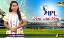 sakshi special video on IPL 2022 auction