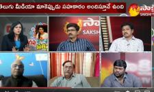 Special Debate On Samantha Case Issue