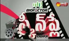 screen play 26 October 2021