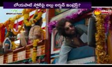 hero allu arjun interest on director boyapati srinu movies