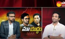 Maa Elections 2021 :Manchu Vishnu Exclusive Interview