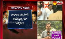 maa elections campaign latest news