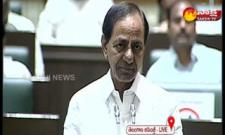 CM KCR Speech At Telangana Assembly 2021