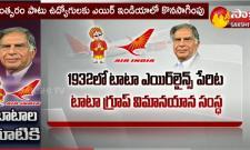 Tata Sons Win The Air India Bid