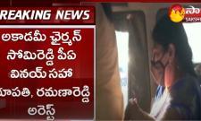 Four Accused In Police Custody In Telugu Academy Case