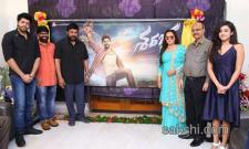 Mega Star launches Sarabha Motion Poster
