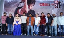 Raja The Great Trailer Launch Photos