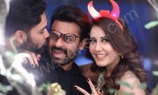 rashi khanna birthday party - Sakshi