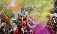 BJP Wins Karnataka - Sakshi