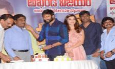 Pantham Successmeet - Sakshi
