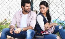 Geetha Govindam Movie Photo Gallery - Sakshi