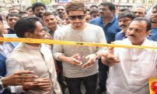 Mahesh Babu launches Chennai Silks At Kukatpally Photo Gallery - Sakshi