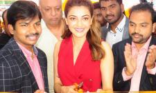 Kajal Aggarwal Launches HAPPI Mobiles Store In Hanamkonda Photo Gallery - Sakshi