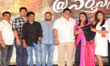 Narthanasala Movie Song Launch Photo Gallery - Sakshi