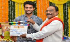 Aadi Burrakatha Movie Opening Photo Gallery - Sakshi