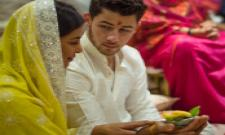Priyanka Chopra and Nick Jonas Engagement Photo Gallery - Sakshi