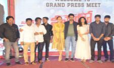 Neevevaro press meet Photo Gallery - Sakshi