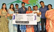 Nartanasala Movie Pre Release Event Photo Gallery - Sakshi