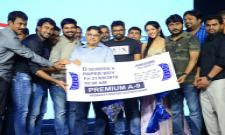 Paper Boy Movie Pre Release Photo Gallery - Sakshi