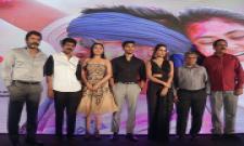 Varma Teaser Launch photo Gallery - Sakshi