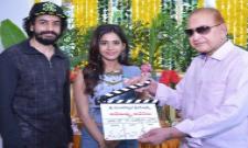 Galla Ashok Adhe Nuvvu Adhe Nenu Movie Launch Photo Gallery - Sakshi